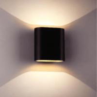 Barcelona wandlamp 6W 2700K IP54
